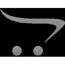 Набор для подключения ДУ на Yamaha 9.9-15